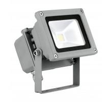 Настенный прожектор Faedo 93473