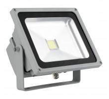 Настенный прожектор Faedo 93475